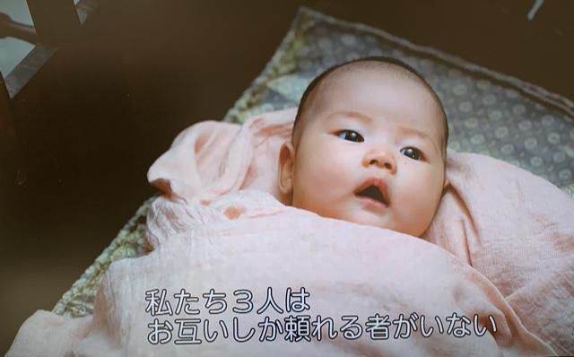 f:id:hanbaiin875:20210211212123j:plain