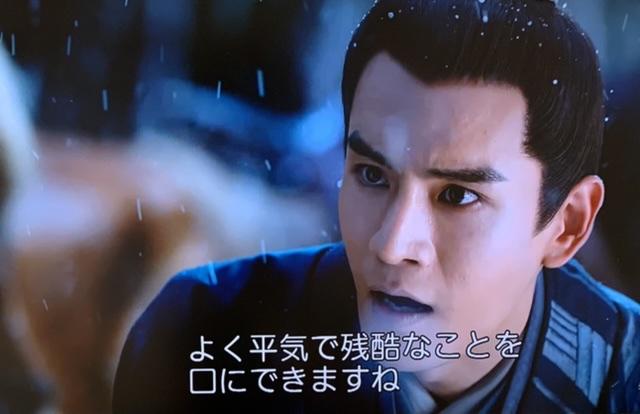 f:id:hanbaiin875:20210214165449j:plain