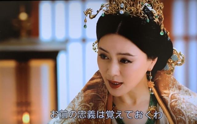f:id:hanbaiin875:20210217121940j:plain