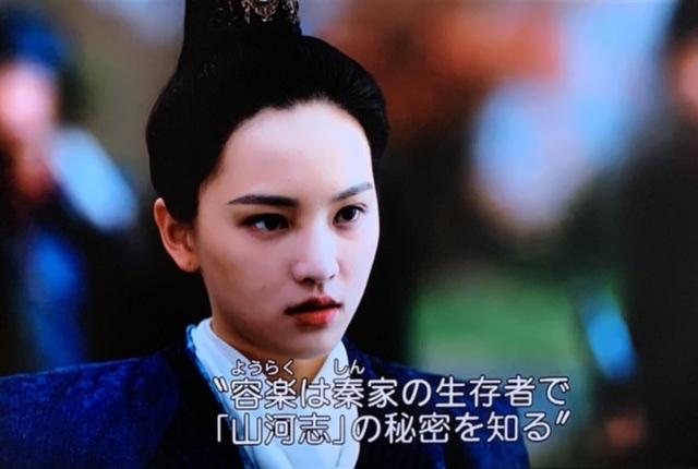 f:id:hanbaiin875:20210218220339j:plain