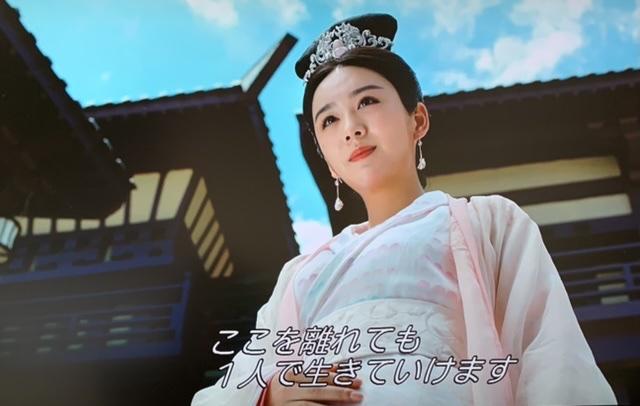 f:id:hanbaiin875:20210221102212j:plain