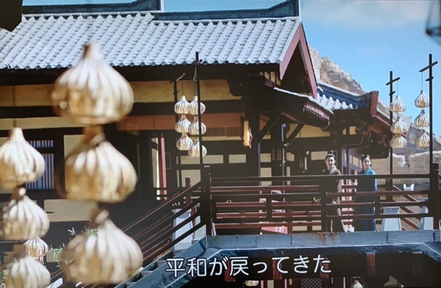f:id:hanbaiin875:20210221105458j:plain