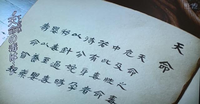 f:id:hanbaiin875:20210221124857j:plain