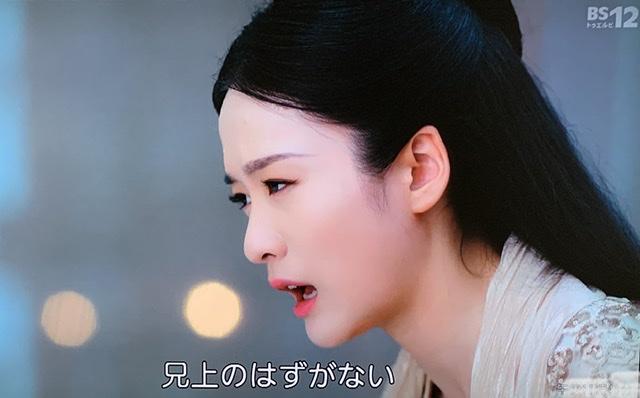 f:id:hanbaiin875:20210221234655j:plain