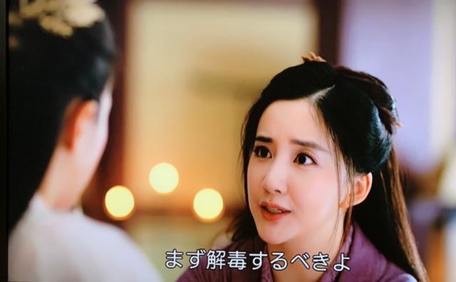 f:id:hanbaiin875:20210222005755j:plain