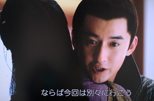 f:id:hanbaiin875:20210222174107j:plain