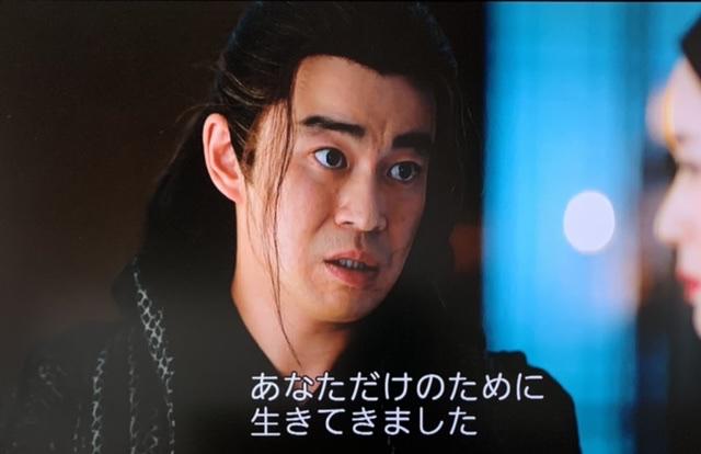 f:id:hanbaiin875:20210226094322j:plain