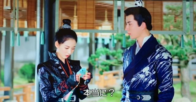 f:id:hanbaiin875:20210306221348j:plain