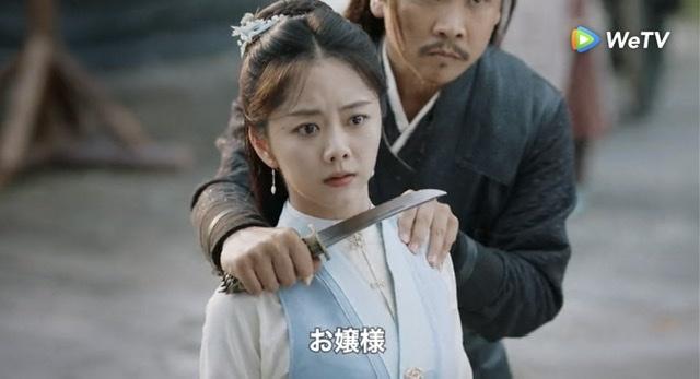 f:id:hanbaiin875:20210321135311j:plain