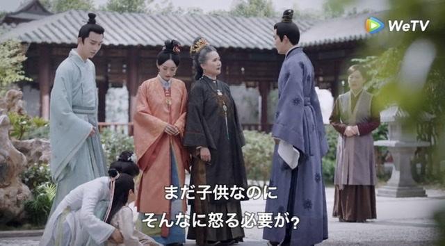 f:id:hanbaiin875:20210325215720j:plain