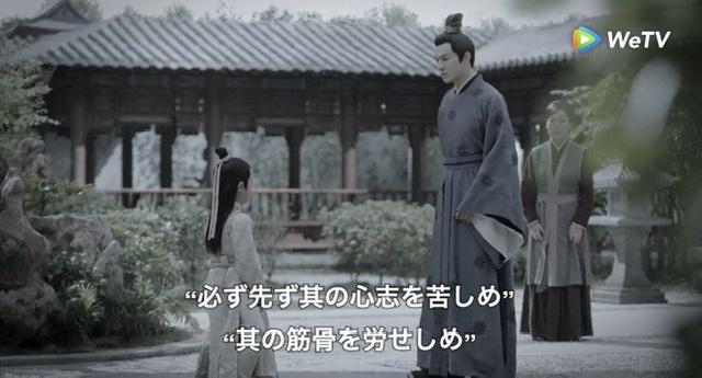 f:id:hanbaiin875:20210325232724j:plain