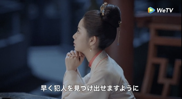f:id:hanbaiin875:20210326232630j:plain