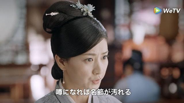 f:id:hanbaiin875:20210327230222j:plain