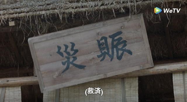 f:id:hanbaiin875:20210329233706j:plain
