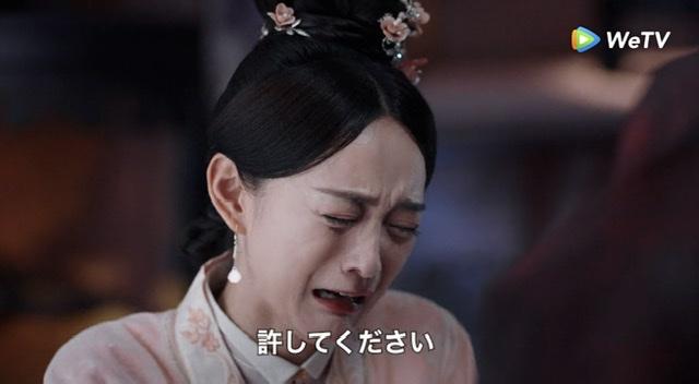 f:id:hanbaiin875:20210402120444j:plain
