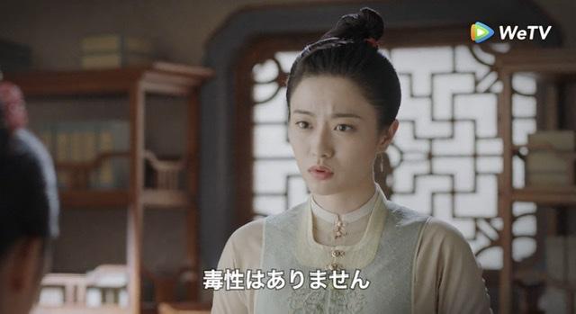 f:id:hanbaiin875:20210403213751j:plain