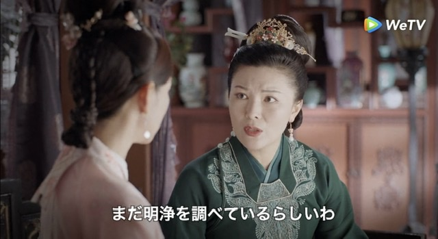 f:id:hanbaiin875:20210404164941j:plain