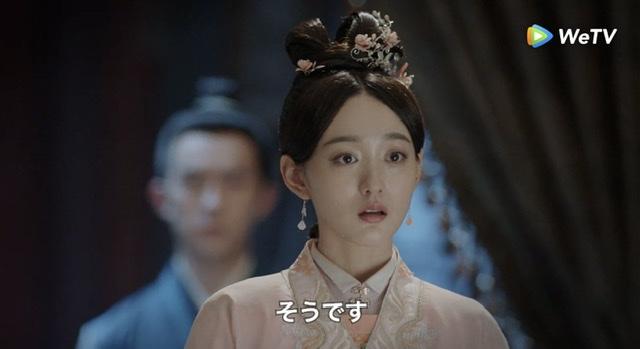 f:id:hanbaiin875:20210404173354j:plain