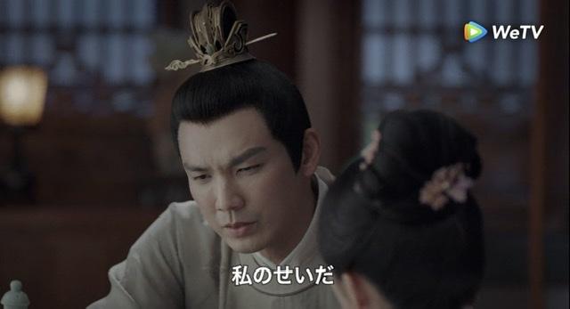 f:id:hanbaiin875:20210404214632j:plain