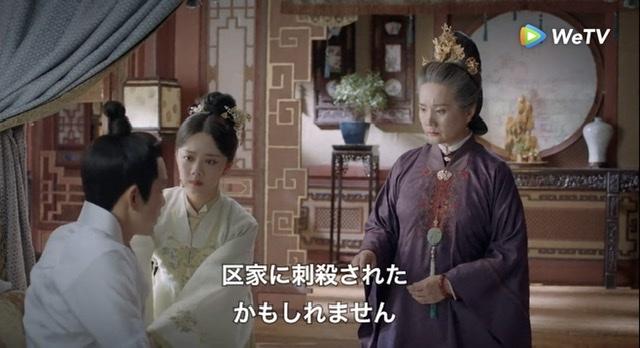 f:id:hanbaiin875:20210405134112j:plain