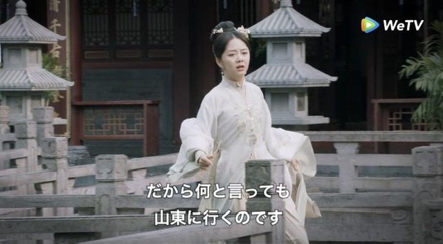 f:id:hanbaiin875:20210405180005j:plain