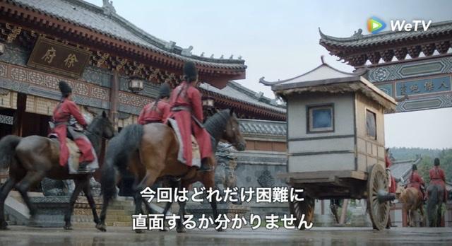 f:id:hanbaiin875:20210405180014j:plain