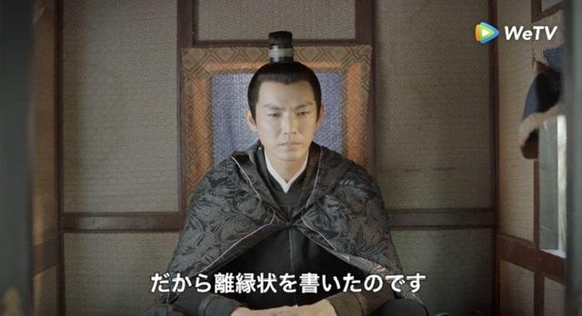f:id:hanbaiin875:20210405180357j:plain