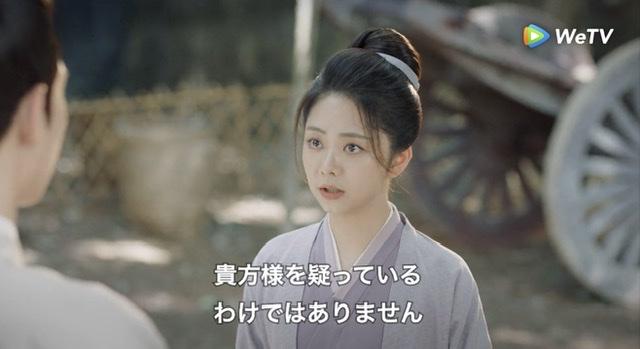 f:id:hanbaiin875:20210406104331j:plain