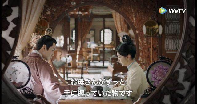f:id:hanbaiin875:20210406115338j:plain