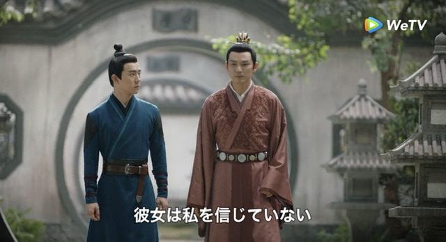 f:id:hanbaiin875:20210406193742j:plain