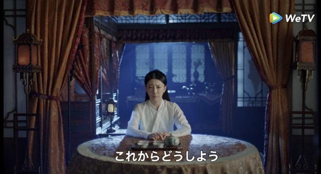 f:id:hanbaiin875:20210406200300j:plain