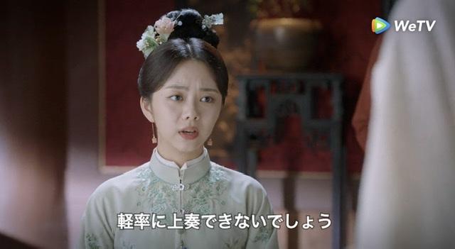 f:id:hanbaiin875:20210406201409j:plain
