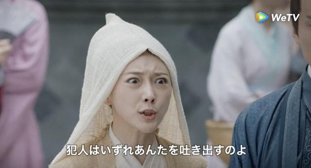 f:id:hanbaiin875:20210407233010j:plain