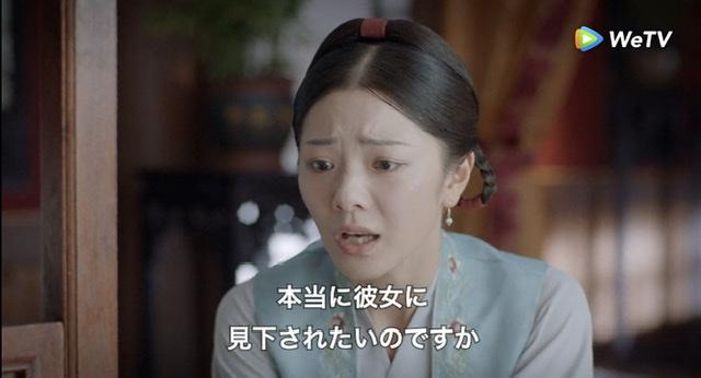 f:id:hanbaiin875:20210409100208j:plain