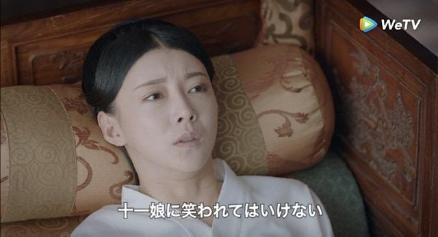 f:id:hanbaiin875:20210409100218j:plain