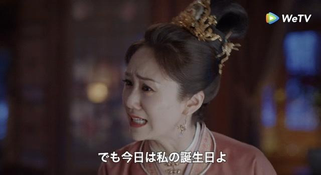 f:id:hanbaiin875:20210409101336j:plain