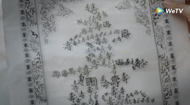 f:id:hanbaiin875:20210409113636j:plain