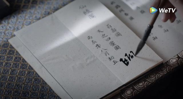 f:id:hanbaiin875:20210409162416j:plain
