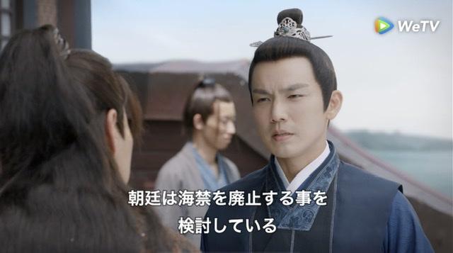 f:id:hanbaiin875:20210409202102j:plain
