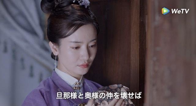 f:id:hanbaiin875:20210411142744j:plain