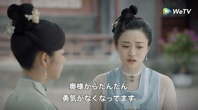 f:id:hanbaiin875:20210411204053j:plain