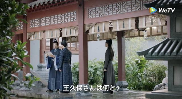 f:id:hanbaiin875:20210412103330j:plain
