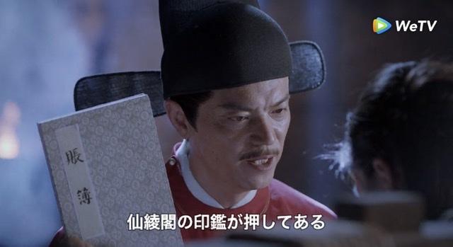 f:id:hanbaiin875:20210413222257j:plain