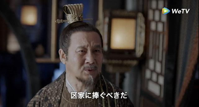 f:id:hanbaiin875:20210414092809j:plain