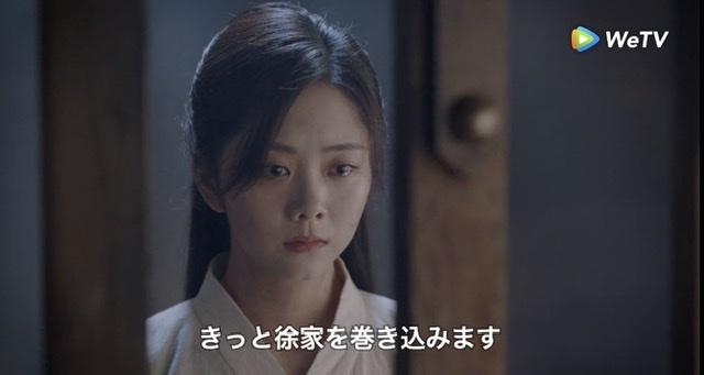 f:id:hanbaiin875:20210414100252j:plain