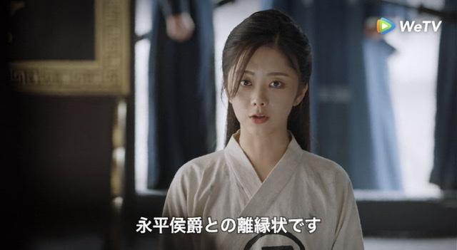 f:id:hanbaiin875:20210414104715j:plain
