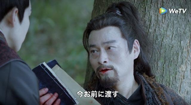 f:id:hanbaiin875:20210414141647j:plain