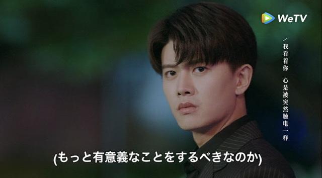 f:id:hanbaiin875:20210430231346j:plain