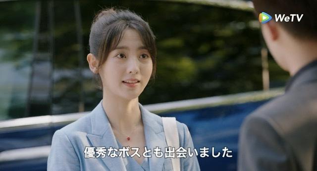 f:id:hanbaiin875:20210502165729j:plain