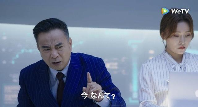 f:id:hanbaiin875:20210502202737j:plain